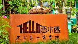 HELLO Xi Shui Yu Country House